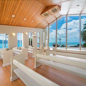 Daydream Island Wedding Chapel